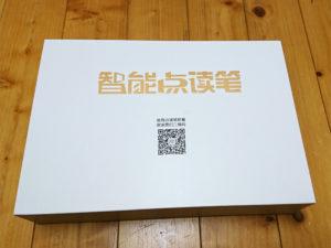 オックスフォードリーディングツリーORT中国版音声ペンMaiYaoPenメイヤペンの箱