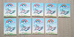 オックスフォードリーディングツリーORT中国版ワークブック