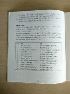 オックスフォードリーディングツリーORT日本語ガイドの中身