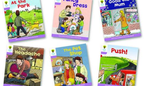 オックスフォードリーディングツリー ORT レベル1+ ステージ1+ stage1+ Patterned Stories 表紙