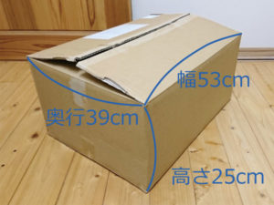 中国版ORTオックスフォードリーディングツリーの梱包箱の寸法サイズ