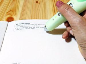 オックスフォードリーディングツリーORT中国版の裏表紙裏と音声ペン MaiYaPen マイヤペン マイヤーペン メイヤペン