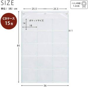 日本製 SAKI サキ ウォールポケット CD 15P ポケットサイズ