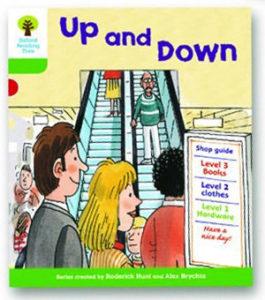オックスフォードリーディングツリー ORT レベル2 ステージ2 stage2 More Patterned Stories Up and Down 表紙