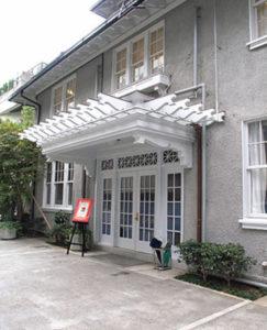 ウィリアム・メレル・ヴォーリズ設計の松方ハウス