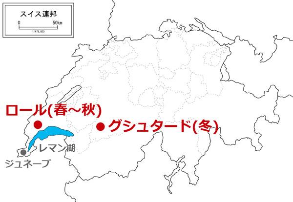 ル・・ロゼ学院の地図