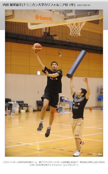 バスケットボール男子日本代表チーム 東アジアバスケットボール選手権大会2017に出場する内田雅樂