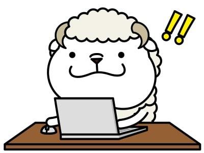 検索する羊